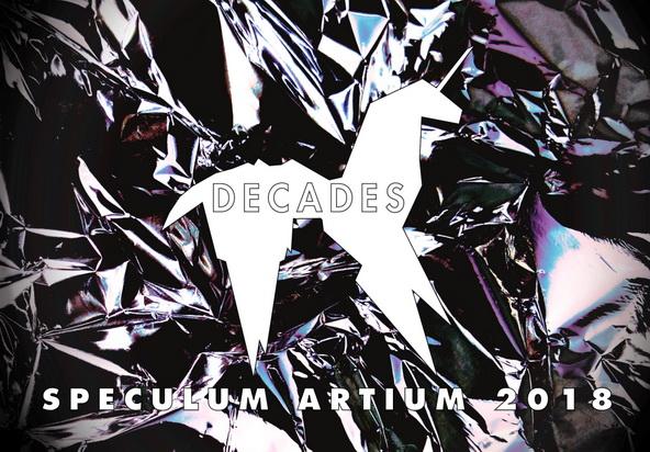 Speculum Artium 2018 katalog